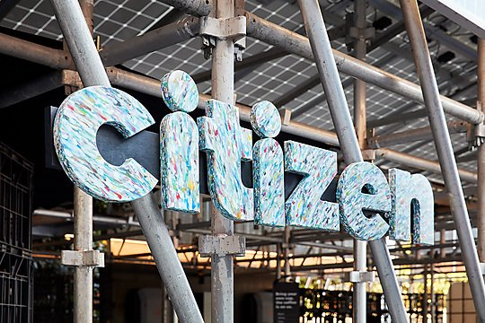 Interior photograph of Citizen.MDW by Jack Lovel